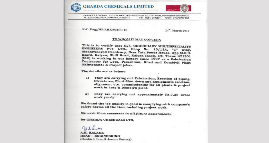Choudhary Multispeciality Engineers Pvt Ltd